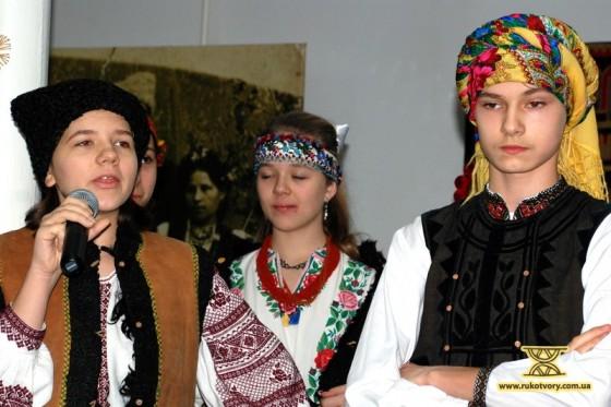 Маланка і Василь - 1