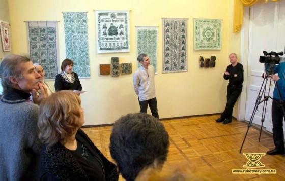 Виставка Володимира Маркар'яна