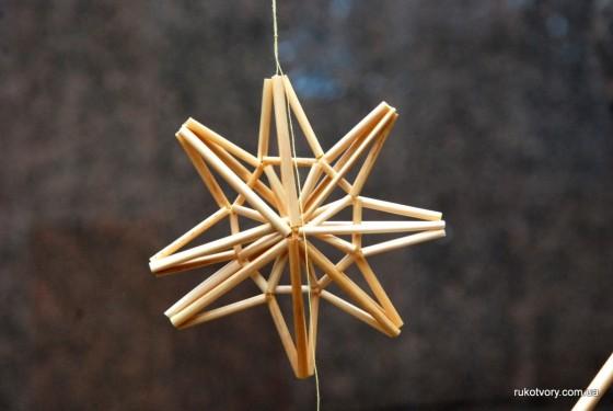 Віфлиємська зірка