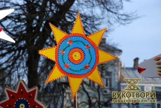 Парад Різдвяних зірок