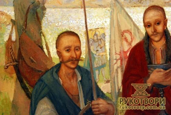 Картини Катрини Косьяненко