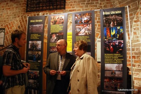 Дні України в Щецині