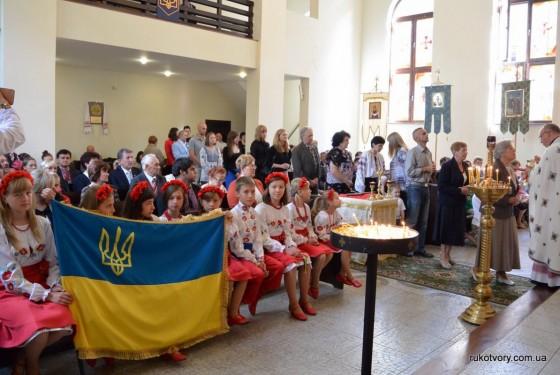 Українці у Щецині
