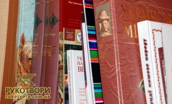 Народне мистецтво на книжковому ярмарку «Медвін»