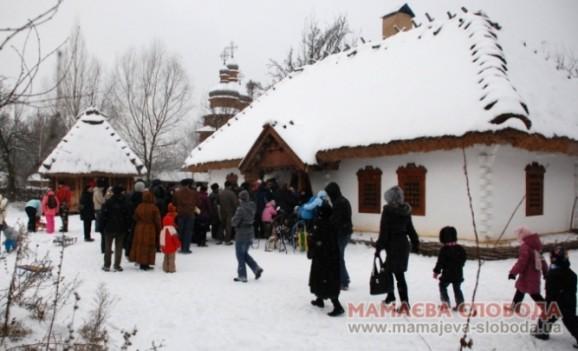 Резиденція Святого Миколая на «Мамаєвій Слободі»