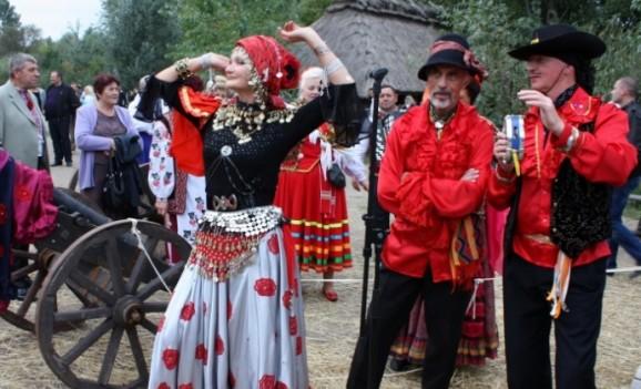 Фестиваль традиційної циганської та української культури