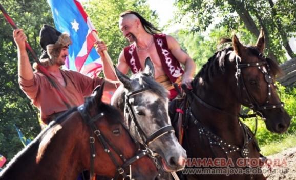 Фестиваль традиційної польської, кримськотатарської та української культури