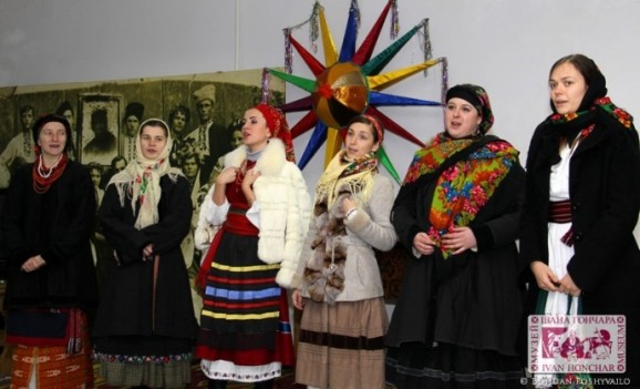 Великий Різдвяний Концерт в Музеї Івана Гончара