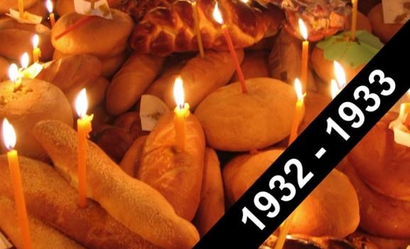 В Музеї Івана Гончара згадають про голодомор