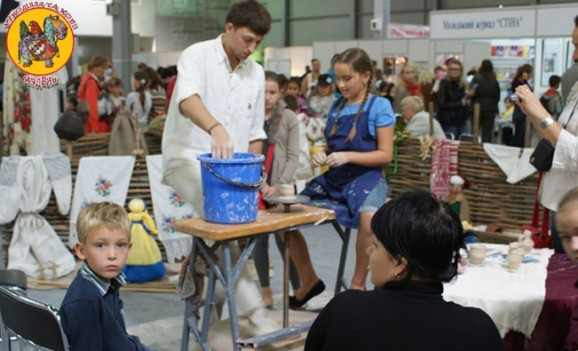 У Києві відкриється «університет коляди» та Фестиваль куті