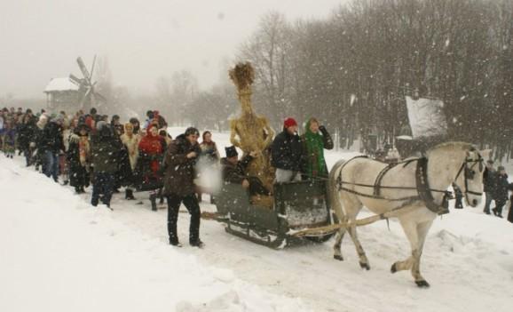 Свято проводів зими (Ужгород)