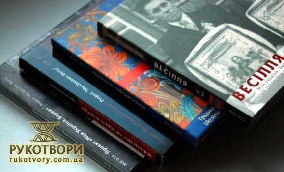 Проект «Берви» шукає автентичні пісні, музику, світлини людей та краєвидів для CD-антології