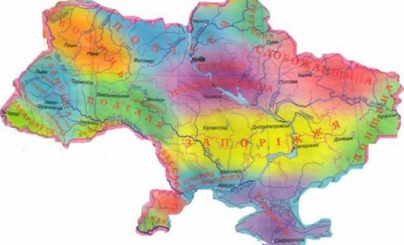 Лекція Оксани Косміної «Етнографічне районування України»