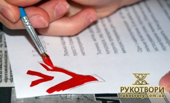 """""""Країна Мрій"""" оприлюднила контакти організаторів """"Алеї майстрів"""" на своєму сайті"""
