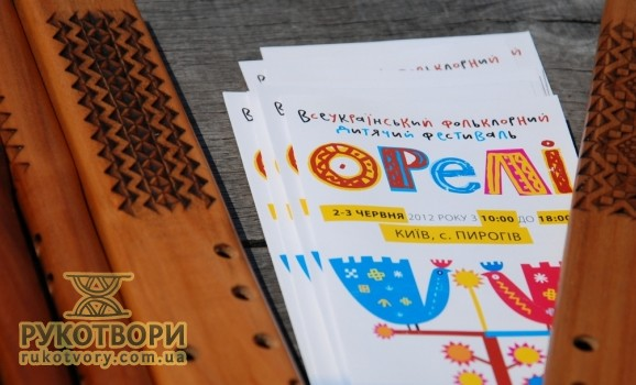 Дитячий фестиваль «Орелі» 2012. Фоторепортаж