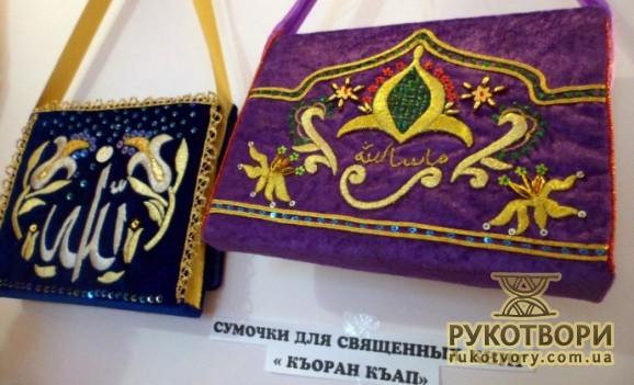 «Мої орнаменти — мої думки» — Адавіє Ефендієва (Крим)