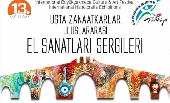 Українські майстри їдуть на фестиваль в Туреччину