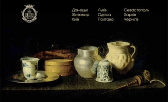 Киянам покажуть 100 шедеврів видатних європейських майстрів
