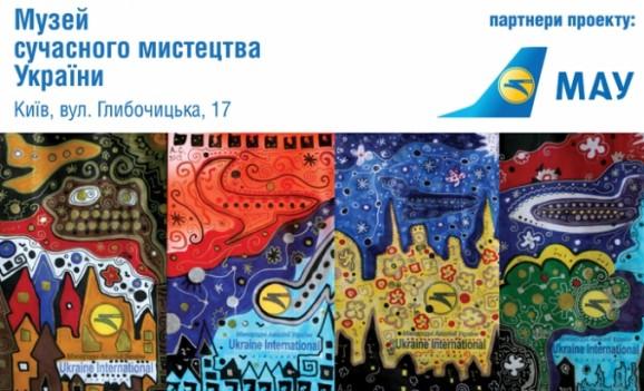 Виставка робіт художника Автанділа Гургенідзе (Тбілісі, Грузія)