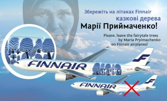 Ukrainian FB-users ask Finnair to leave the picture by Mariya Pryimachenko on their airplanes
