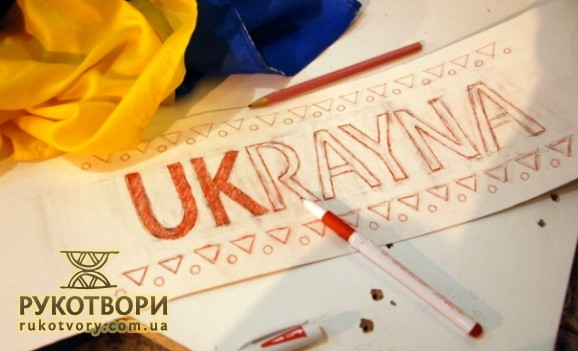 Ukrainian artists's impression of the festival in Turkey (Photos)