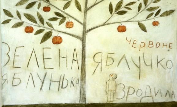 """Художня виставка Петра Гончара """"Тополі. Онтологічна вертикаль"""" в галереї «АВС-арт»"""