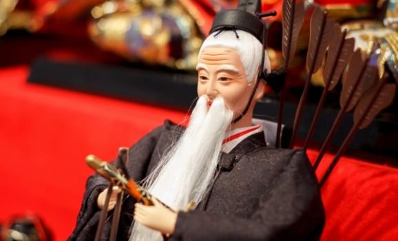 Лекція «Давні обряди в сучасній Японії». Хіроші Катаока (Японія)