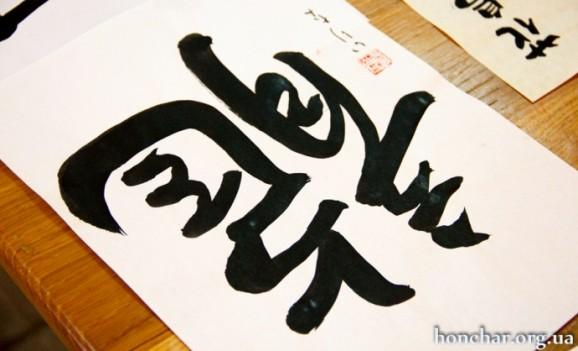 У Києві відкриють виставку ікебани, каліграфії та японського живопису тушшю сумі-е
