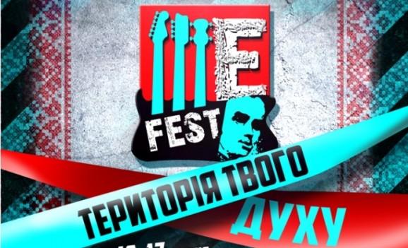 16-17 серпня «Ше.Fest» на батьківщині Тараса Шевченка
