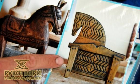 Різьблені коні Мілослава Яроша зі Словаччини