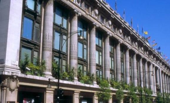 У відомому лондонському універмазі продаватимуть вишиванки