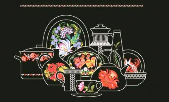 У лютому проведуть конкурс на кращі зразки посуду з етномотивами