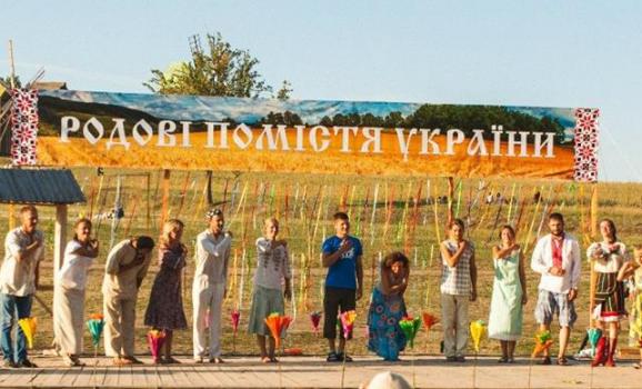 «День екопоселень та родових помість України» у Пирогові