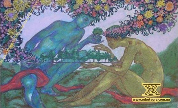 Мрії про рай на землі. Виставка родини Сіриків