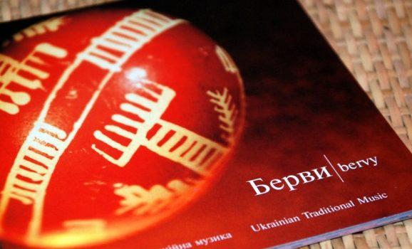 Берви – телебачення з українським обличчям