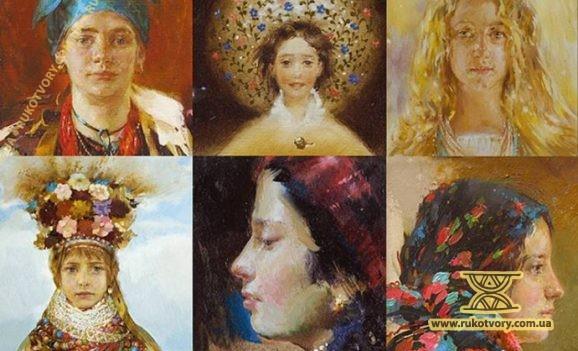 """Виставка """"Український портрет"""""""