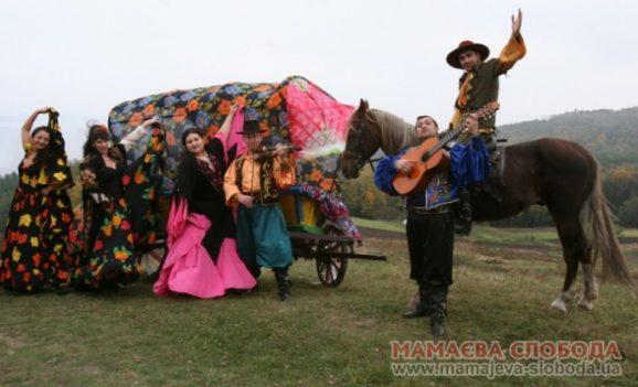 Фестиваль циганського мистецтва «Амала-2010»