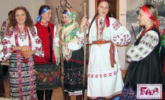Вечорниці на «Катерини» в Музеї Івана Гончара