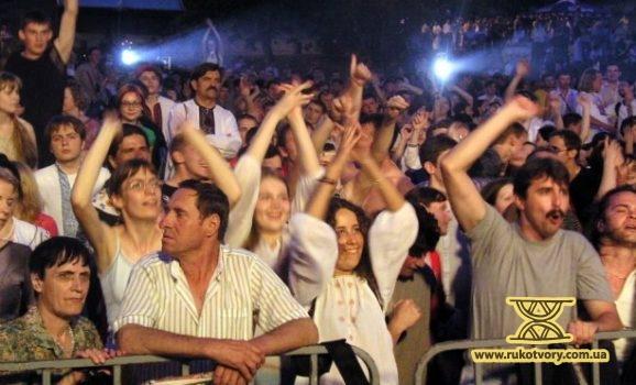 Країна Мрій 2009: 18 червня о 16 годині презентація фестивалю