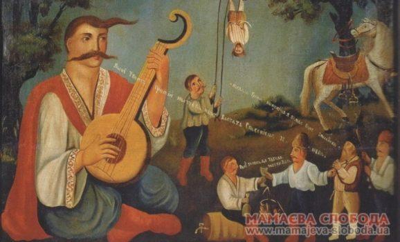 Літературний конкурс «Козацька балачка» від Мамаєвої Слободи
