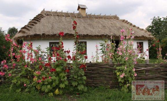 Івана Купала на садибі Івана Козловського
