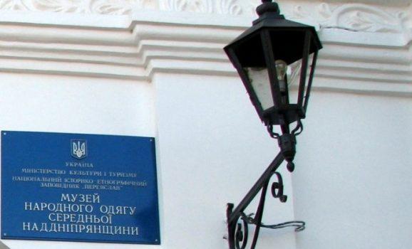 Попи УПЦ МП виселили з храму унікальний музей