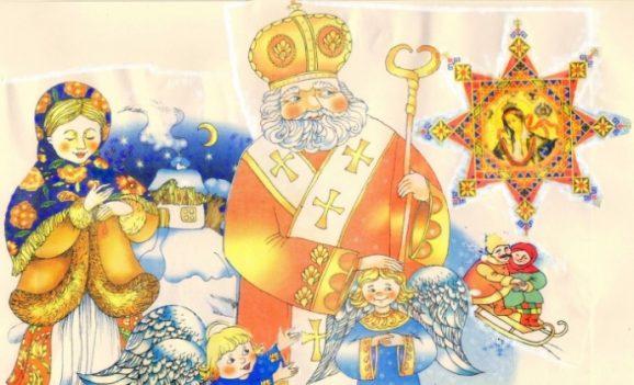 Дитяче свято в день Святого Миколая на «Мамаєвій Слободі»