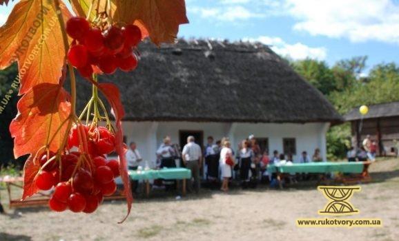 Фестиваль українського весілля Середньої Наддніпрянщини