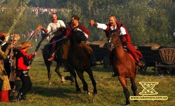 Зборівська битва. 360 років потому