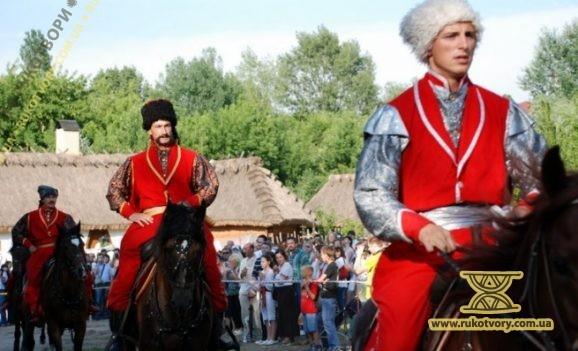 Перший Всеукраїнський форум «Козацькі звитяги-2009»