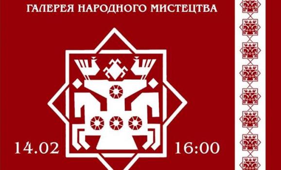 Виставка кращих робіт майстрів Черкащини «КОД НАЦІЇ»