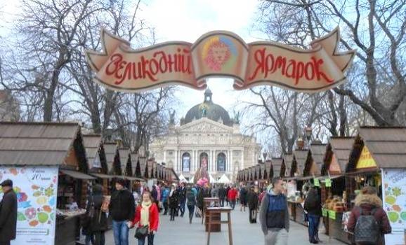 У Львові з 21 квітня до 16 травня триватиме Великодній ярмарок