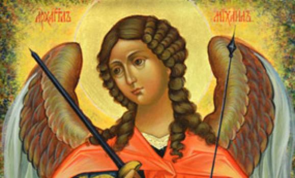 Виставка ікон від лаврських майстрів