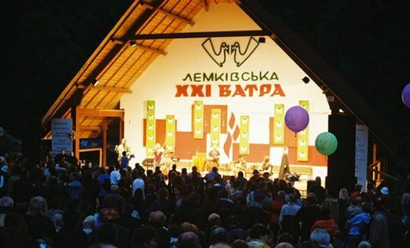 Лемківська Ватра 2010. Фестиваль у Польщі
